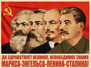 Маркс Карл, Энгельс Фридрих, Ленин Владимир, Сталин Иосиф