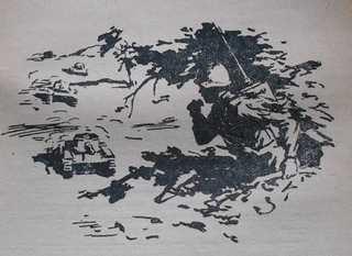 Немцов Владимир - Боевое крещение