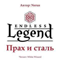Nerus - Прах и сталь