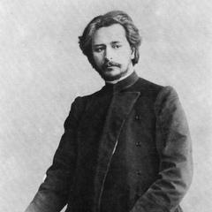 Андреев Леонид - Великан