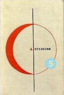 Борунь Кшиштоф - Восьмой круг ада