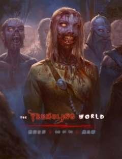 奥比椰 - Мир Ужаса 02. Мир Ужаса 2