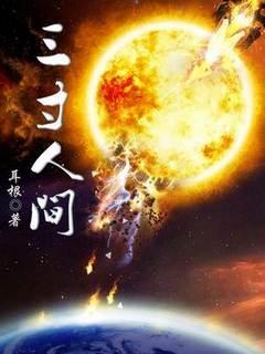 Эр Ген - Мир на ладони 01. Нижняя Дао Академия Эфира