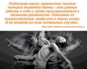 Фрай Макс - Сказки Старого Вильнюса. Улица Раугиклос. Какого цвета ваши танцы